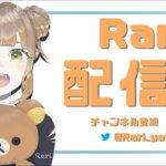 【荒野行動】ゴルタイほーねっと→24から参加型練習