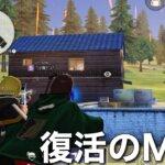 【荒野行動】まるでスナイパー🔥祝祭ふくろうの今日の2試合分M16キル集!