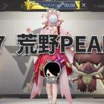 【荒野行動】ピーク戦3000ポイント目指して!!!【生放送】~#黒騎士Y