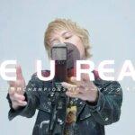 【手越祐也】荒野CHAMP オリジナルテーマソング【ARE U READY】-先行動画