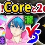 【荒野行動】忙しすぎる激戦から最後はCoreとの2on2!