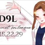 【荒野行動】FFL提携リーグ【 D9L 】day4【クインテットリーグ戦】【みんしあ】【4月度】