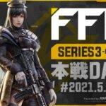 【荒野行動】FFL SERIES3 DAY3 解説 : 仏 実況 : V3