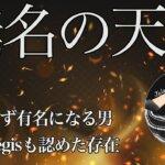【荒野行動】大注目の隠れ猛者!驚愕プレー連発のキル集!【Jela.】