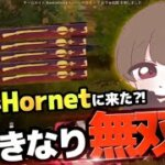【荒野行動】MantisきおがHornet に電撃移籍!?早速大活躍?!