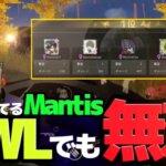 【荒野行動】Mantis絶好調!?完璧な立ち回りでKWL圧倒
