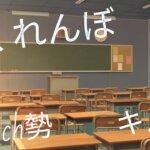 【荒野行動】Switchのキル集
