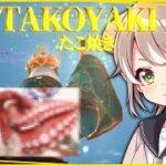 【荒野行動】初!手元動画 !TAKOYAKI Deliciousuuuuuuu!!!!!!