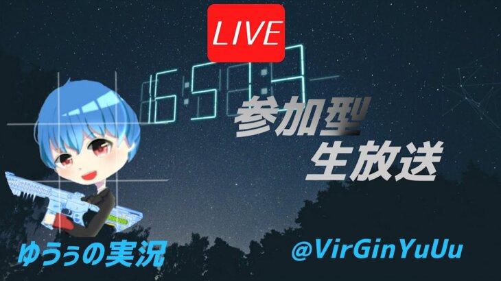 【生放送】【荒野行動】明日試合があるので1時間だけ!!!