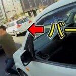 【ドラレコ】1月第2週 日本での事故の瞬間・煽り運転・トラブル【2020】