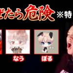 【荒野行動】新最強5pt戦士 with ミニ毛、なう、ぼる