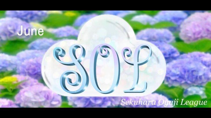 【荒野行動】6月度SOL DAY2