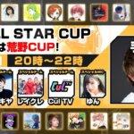 【荒野行動】 【荒野ALL STAR CUP】ネタ枠だと思ってる?奇跡見せてやるよ。