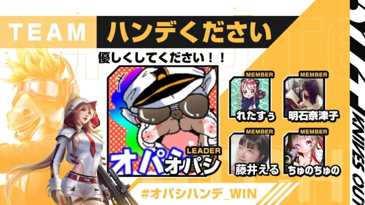【荒野ALL STAR CUP】手越とがーどまんを倒して日本一になります【荒野行動】