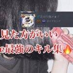【荒野行動】新曲Adoさんの踊で本気のキル集🔥iPhone勢の希望