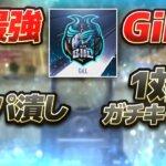 【荒野行動】GilL 火力爆発 なうきんぐ1対3ガチキャリー Series3 Period2 DAY6 スーパープレイ集