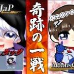 【荒野行動】JaP&Omorashi 初の声出し大会神回
