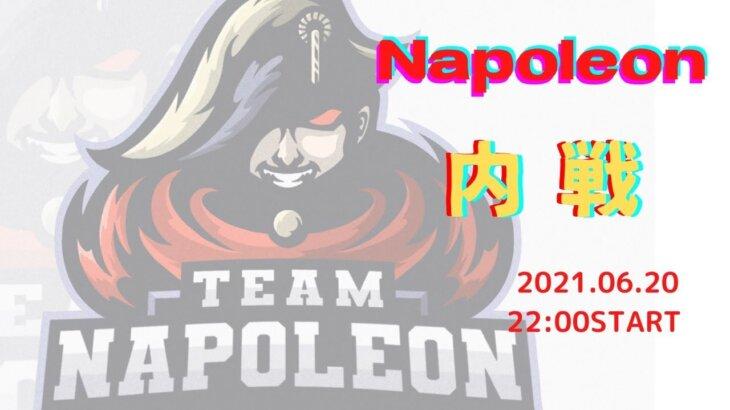Napoleon内戦【荒野行動】