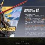 「PS4荒野行動」雅龍のマッタリプレイ ライブ配信!