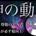 【荒野行動】最強キャラコン王子!時間が止まる程に震えるキル集!【梅くん】