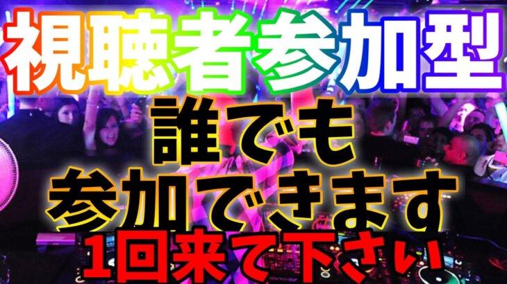 【荒野行動】大人気!!クリスの視聴者参加型ルーム♡