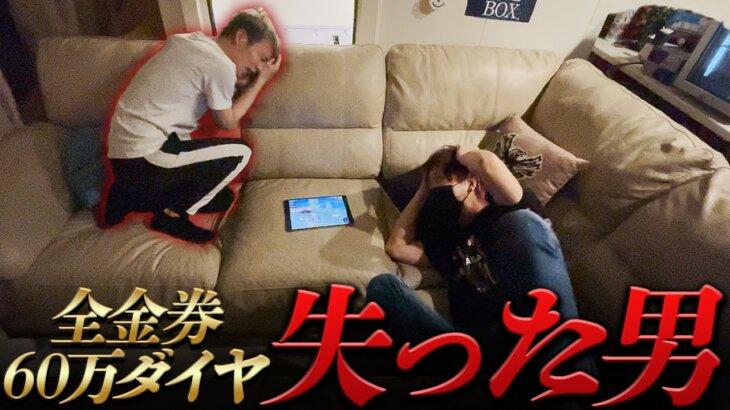 【ドッキリ】メンバーが寝てる間に全額ゲーム課金してみた【荒野行動】