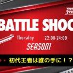 【荒野行動】『7月度 BATTLE SHOCK 本戦 Day1』 新リーグ戦※概要欄必読🎤実況解説:StieVe🦉ぜふぁ🌸