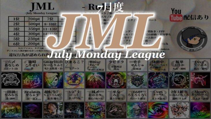 【荒野行動】7月度 JML Day2【実況配信】GB鯖