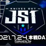 【荒野行動】7月度 JS1 本戦Day3 混戦状態!今日抜け出せるチームはいるのか!?