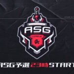 【荒野行動】ASG League 予選 7月度DAY2【公認リーグ】