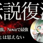 【荒野行動】天下無敵のチームAk!語り継がれる最強火力キル集!【NovaGa1N】