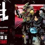 【公式】FFL SELeCT CUP supported by GALLERIA -大会本配信【APEX Legends】