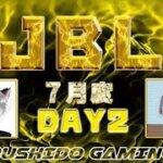 【荒野行動】JBL Day2 実況【雪やん】解説【ぱこしょ】