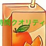 【荒野行動】M4Only キル集(適当