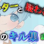 【荒野行動】M堂シロクマによるM4onlyまとめキル集 part1