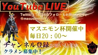 【荒野行動】生放送! 視聴者参加型! チャンネル登録してねっ! 3/10