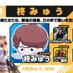 【荒野CUP】8月度荒野ALL STAR CUP!!超絶ガチ勢と共に優勝目指すぞ【荒野行動:柊みゅう】
