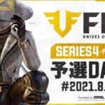 【荒野行動】FFL SERIES4 PERIOD2 予選DAY2 実況:V3    解説:Justive7