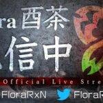 Flora仮入隊試験【荒野行動】