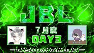 【荒野行動】JBL Day3 実況【雪やん】解説【ぱこしょ】