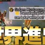 【LIFE AFTER】仏世界進出しました!!海外プレイヤーの目に止まった日本のエイム力!!