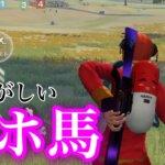 【荒野行動】ヒンヒンうるさいm16のキル集!! 【荒野行動/キル集/2.5発指切り/すり撃ち】