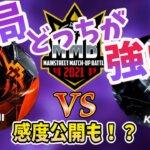 【荒野行動】ミニ毛vs皇帝!トッププレイヤーのメンストタイマン!