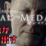 【ホラーアフレコ実況】#2 声優 花江夏樹と八代拓の『MAN OF MEDAN』 【The Dark Pictures Anthology: Man of Medan】