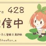 【荒野行動】30キル伝説#2