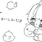 【荒野行動】Cra