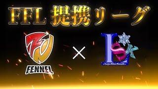 【荒野行動】FFL提携リーグLSK8月day4【実況 おめが&こめさん】ライブ配信中!