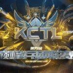 【荒野行動】KCTLーS9日本コースリーグ戦BD組