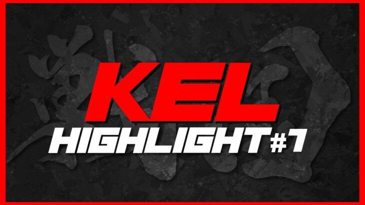 【荒野行動】League Highlight#7【KEL】【しめじ視点】