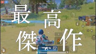 じゃむのM4キル集  ~完全版~   【荒野行動】